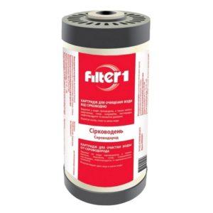 Фильтр для воды с сероводородом