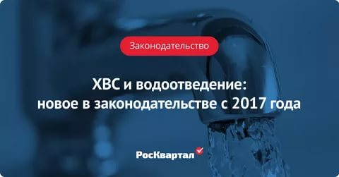 постановление 644 о водоснабжении и водоотведении